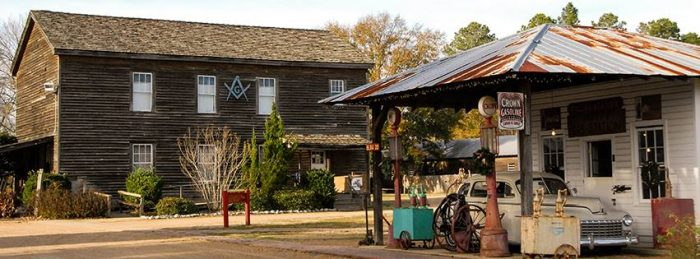 6. Mississippi Agricultural and Forestry Museum (1150 Lakeland Dr, Jackson)
