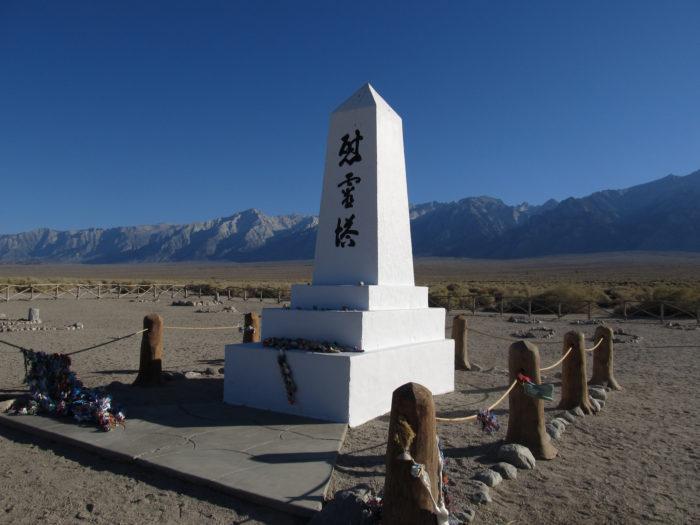 21. Manzanar National Historic Site, California