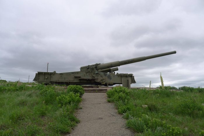 2. Atomic Cannon (Junction  City)