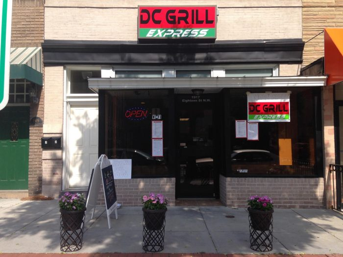 2. DC Grill Express