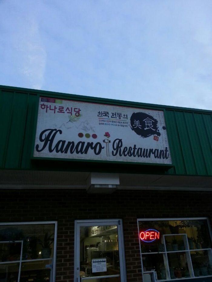 1. Hanaro Korean Restaurant (Virginia Beach)