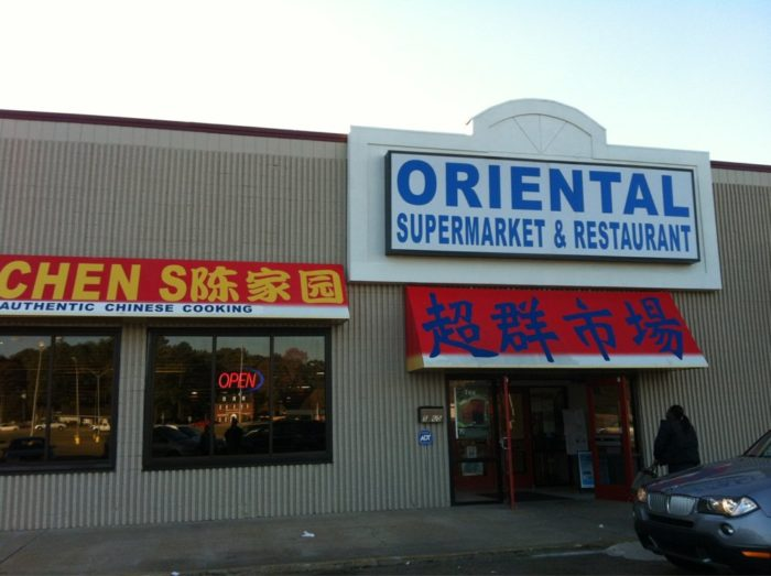 1. Chinese: Mr. Chen's Authentic Chinese Cooking & Oriental Market, Jackson