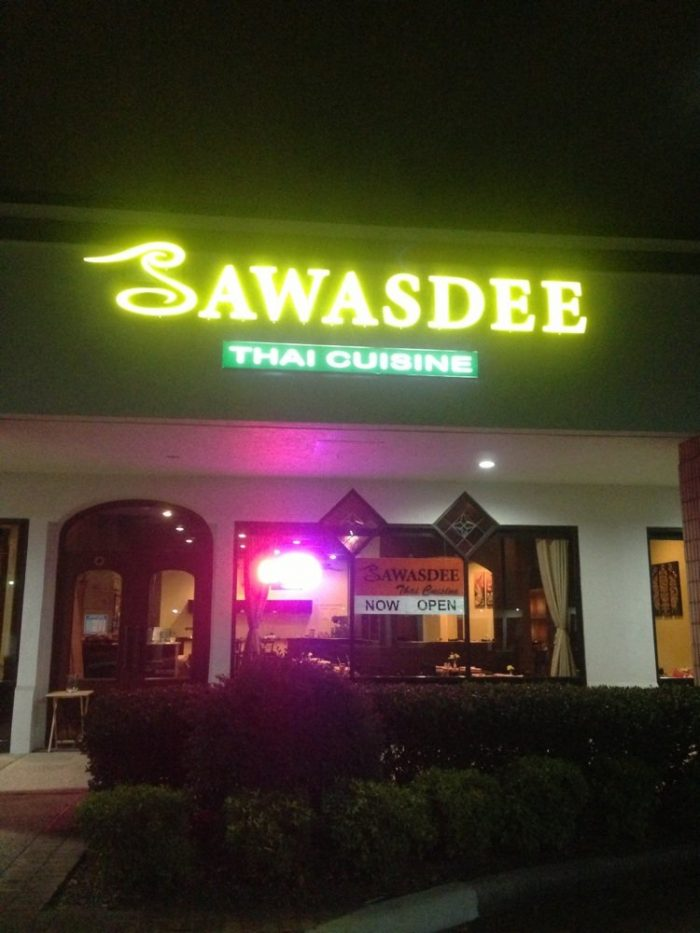 10. Sawasdee Thai Restaurant, 4250 Hwy 22, Mandeville, LA