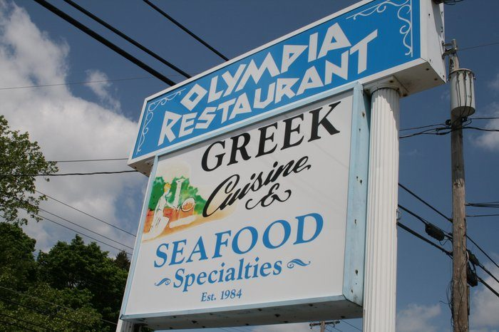 12. Greek - Olympia Restaurant - Vineland