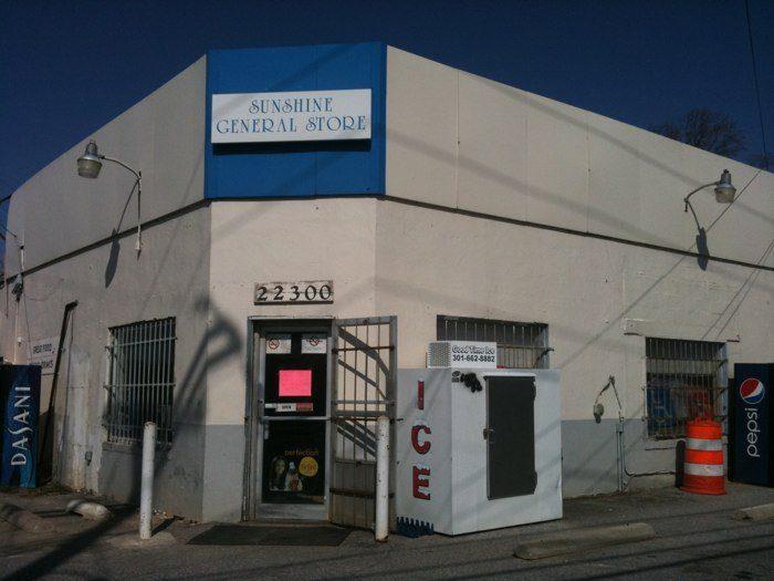 9. Sunshine General Store, Brookeville