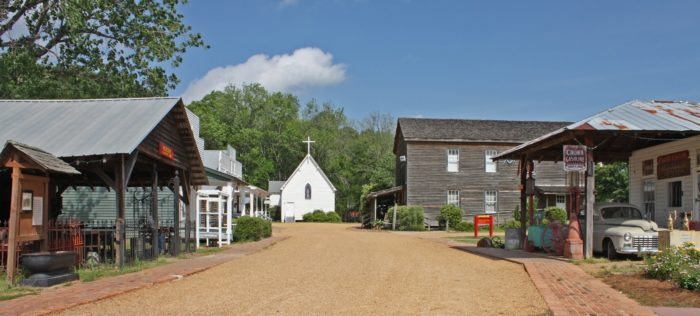 1. Mississippi Agriculture and Forestry Museum, Jackson