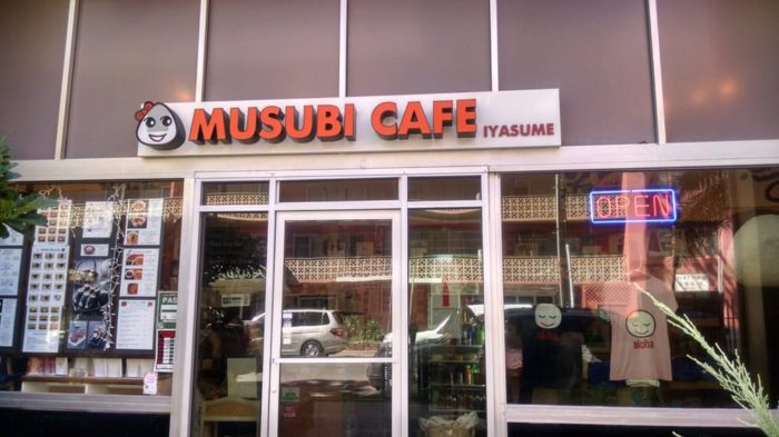 1. Musubi Cafe Iyasume, Honolulu