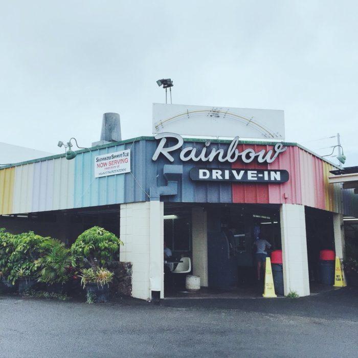 1. Rainbow Drive-In, Honolulu