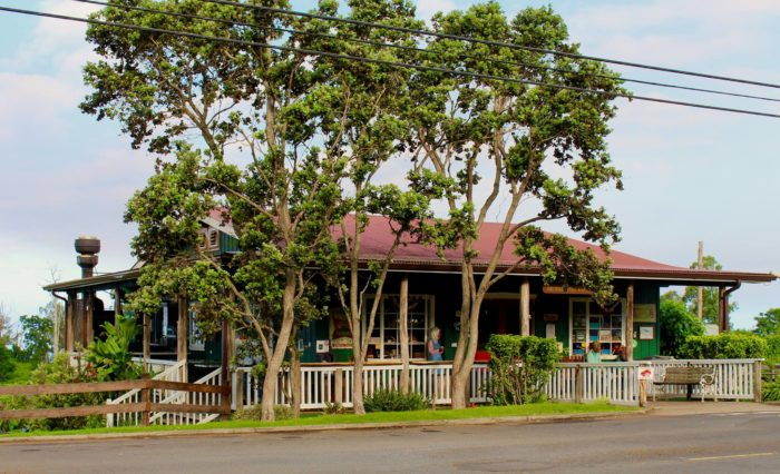 11. Ulupalakua Ranch Store