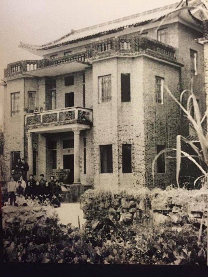 1.  Mei Wah Building and Museum, Butte