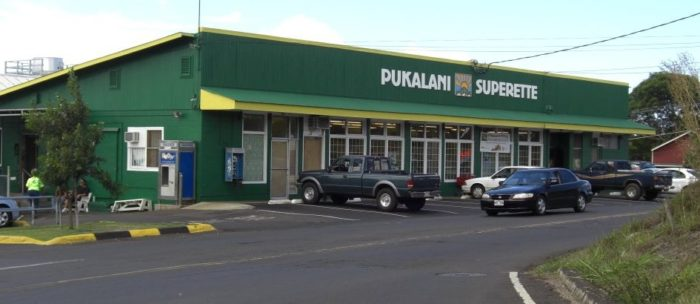 2. Pukalani Superette, Pukalani