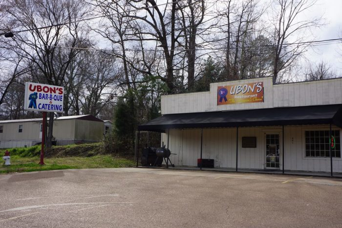 3. Ubon's (801 Jerry Clower Blvd., Yazoo City)