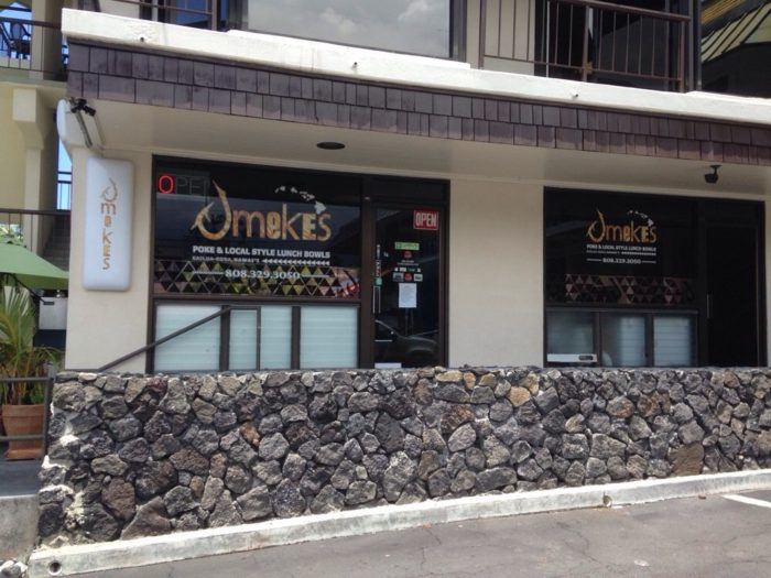 5. Umeke's, Kailua-Kona