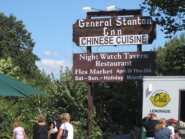 8. General Stanton Inn, Charlestown