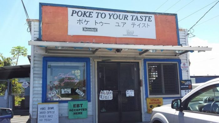 9. Poke To Your Taste, Hilo