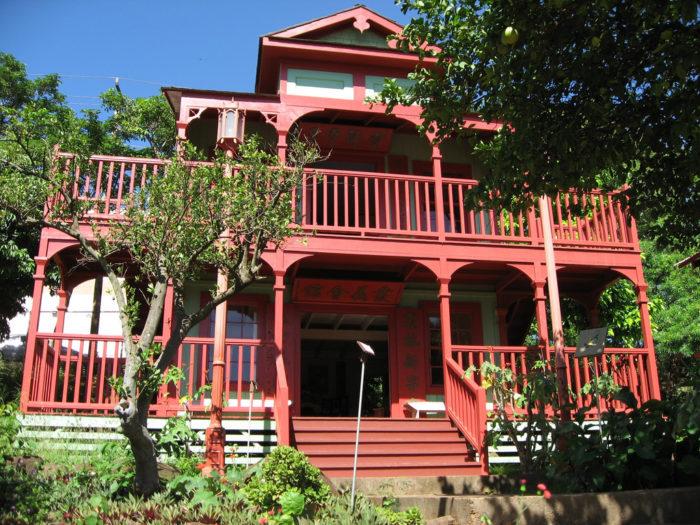 9. Hawaii Plantation Village