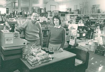 WashburnStore1970