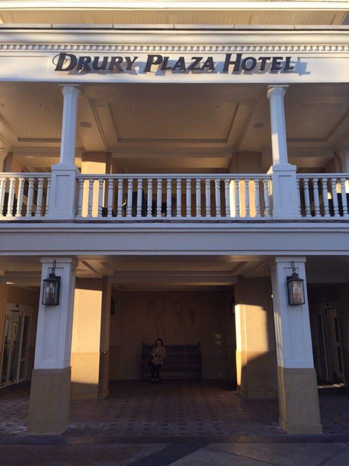6. The Drury Plaza Hotel (Santa Fe)