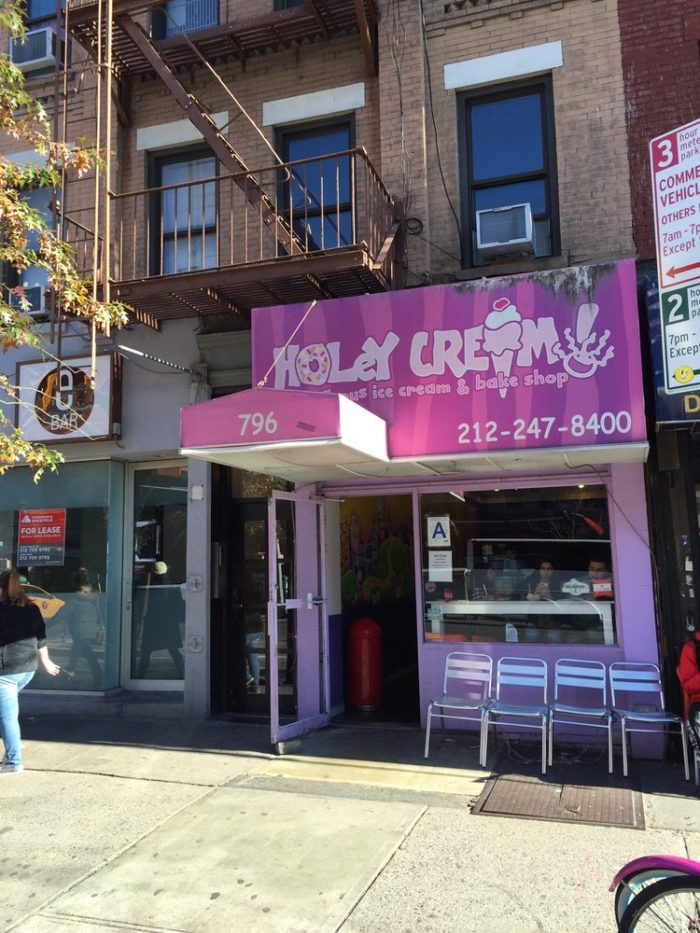 Right in Midtown, you'll find this tiny but vibrant shop that holds the key to your happiness.