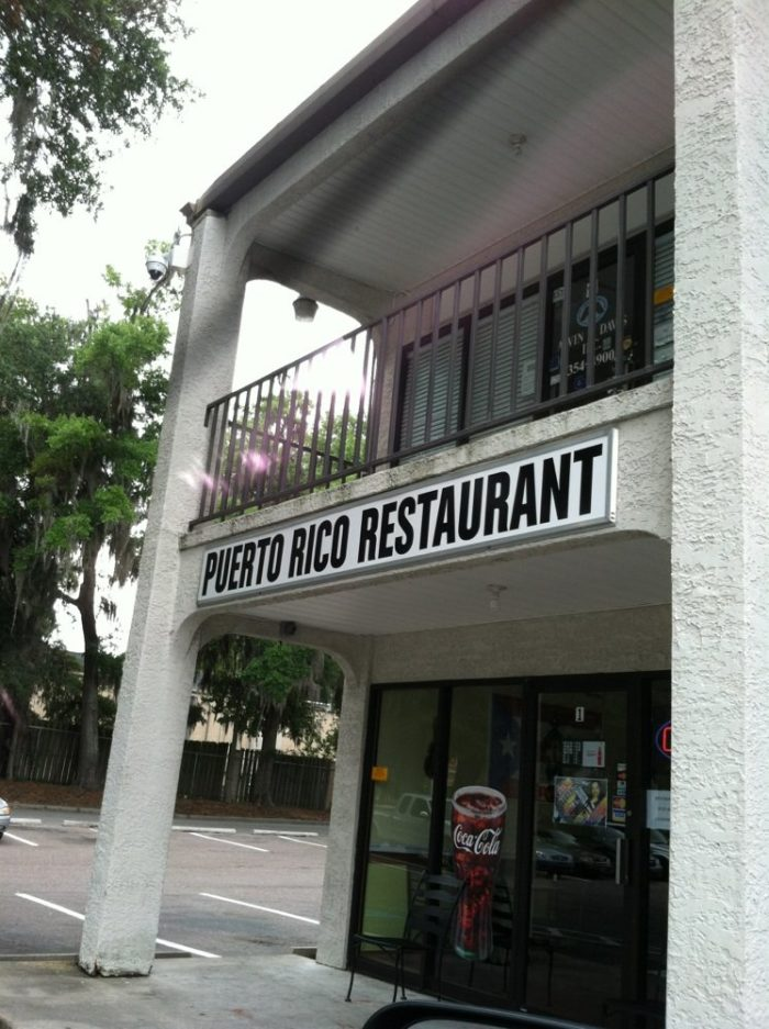 2. Puerto Rico Restaurant—310 E Montgomery Cross Rd, Savannah, GA 31406