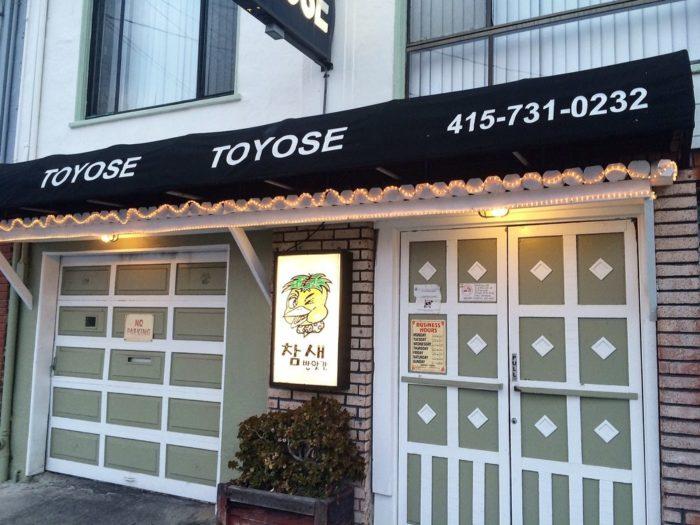 9. Toyose: 3814 Noriega St.