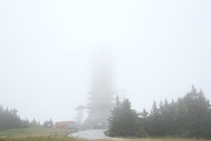 The summit in the clouds.