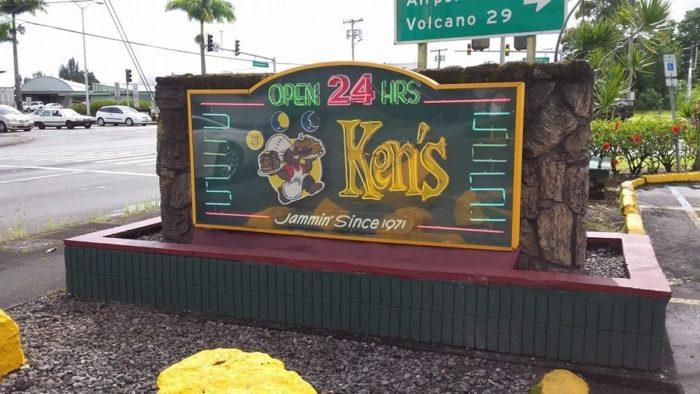 8. Ken's House of Pancakes, Hilo