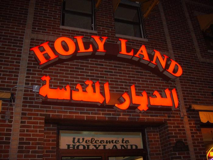6. Holy Land Deli, Minneapolis