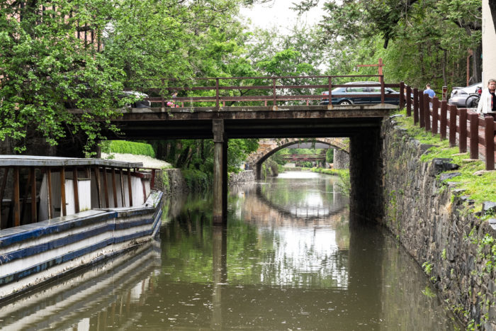 2. C&O Canal