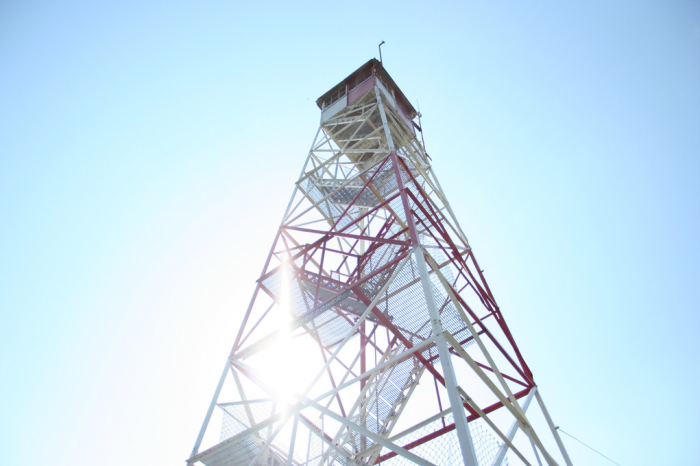 At 60 feet tall, Catfish Fire Tower is not the tallest fire tower in New Jersey. However, at an elevation of 1,555 feet, it is the highest.