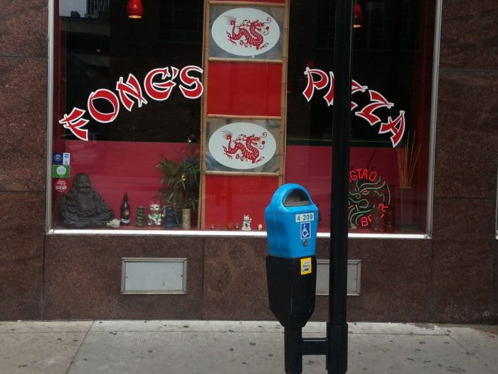 Lunch, Day 2: Fong's Pizza, Des Moines