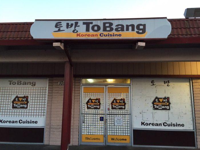 3. To Bang - Korean Cuisine1052 Kiely Blvd, Santa Clara