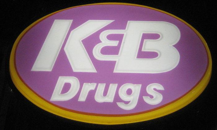 4) K & B