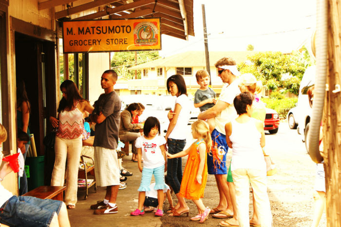 7. Getting Shave Ice from Matsumoto's.