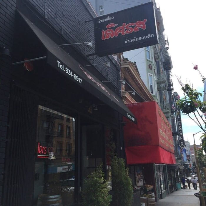 1. Lers Ros: 730 Larkin Street
