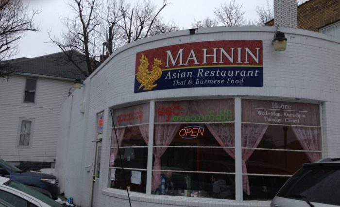 2. Mahnin Asian Restaurant - Fort Wayne