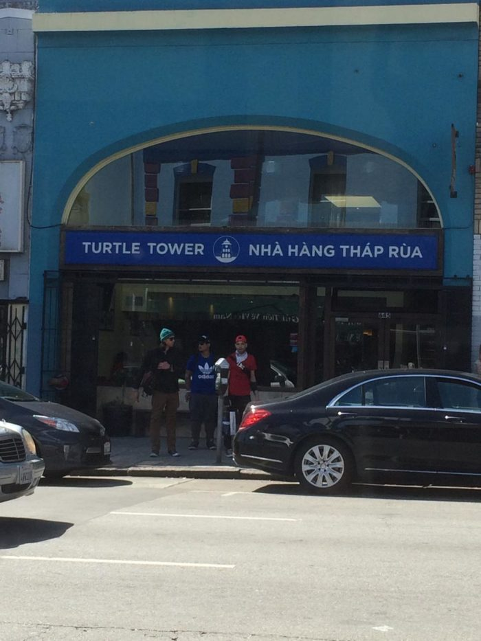 5. Turtle Power: 5716 Geary Blvd