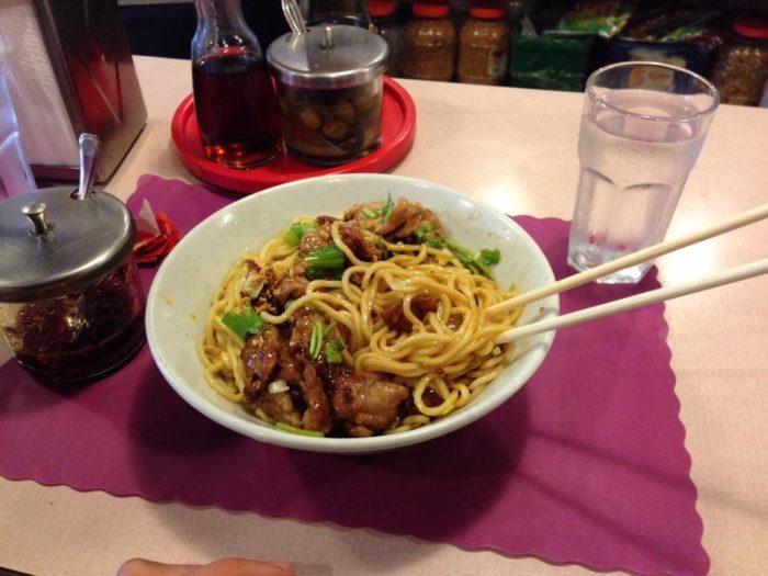 Yamo-Food