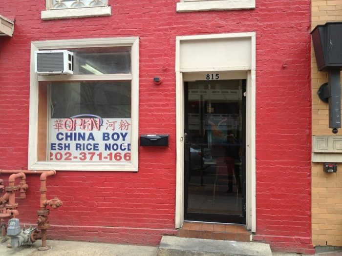1. China Boy - 815 6th St NW