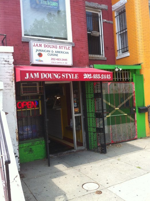 6. Jam Duong Style Cuisine - 1726 N Capitol St NW