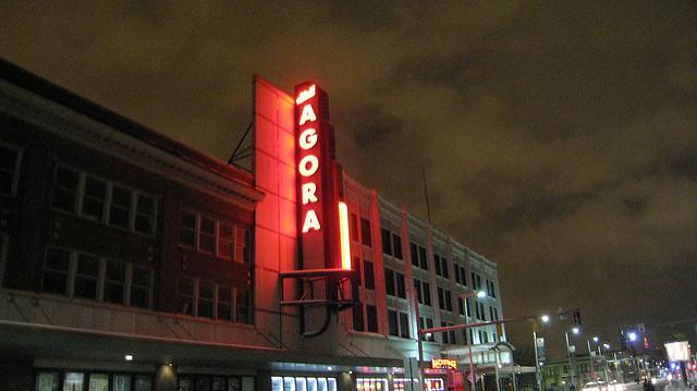 Agora Theatre Cleveland