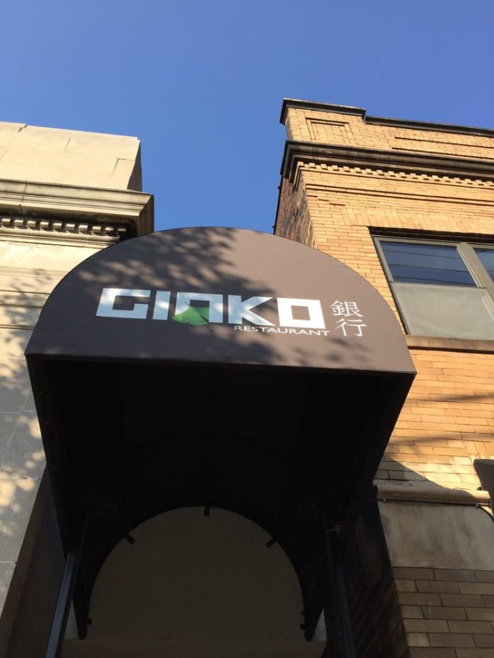 Ginko exterior - Cleveland dining