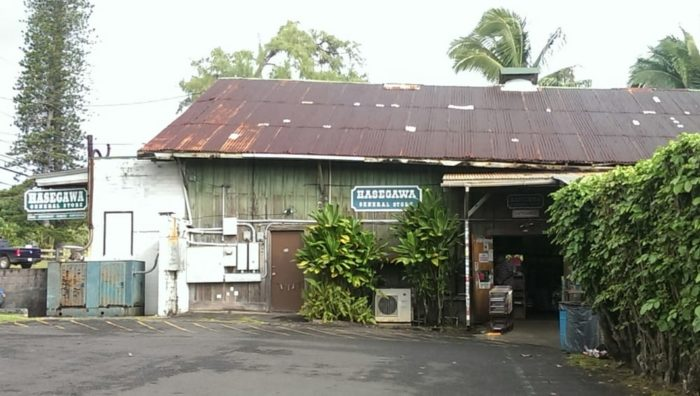 Hasegawa General Store Is Hawaii S Oldest General Store