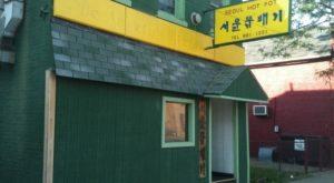 9 Under The Radar Restaurants In Ohio That Are Scrumdiddlyumptious