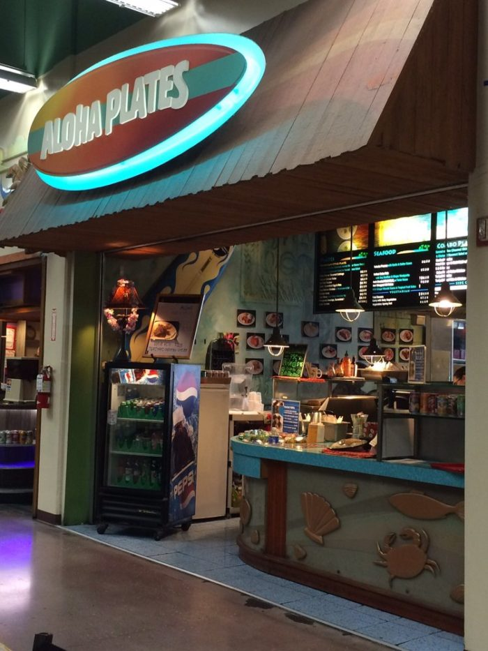 Uwajimaya Seattle Food Court