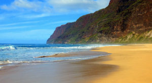 Nobody Will Bother You At Hawaii's Most Secluded And Beautiful Beach