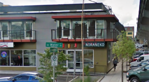 You Haven't Lived Until You've Eaten At This Incredible Portland Ramen Shop