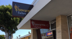 The Most Mouthwatering Shawarma Is Waiting For You Inside This Hidden Southern California Gem