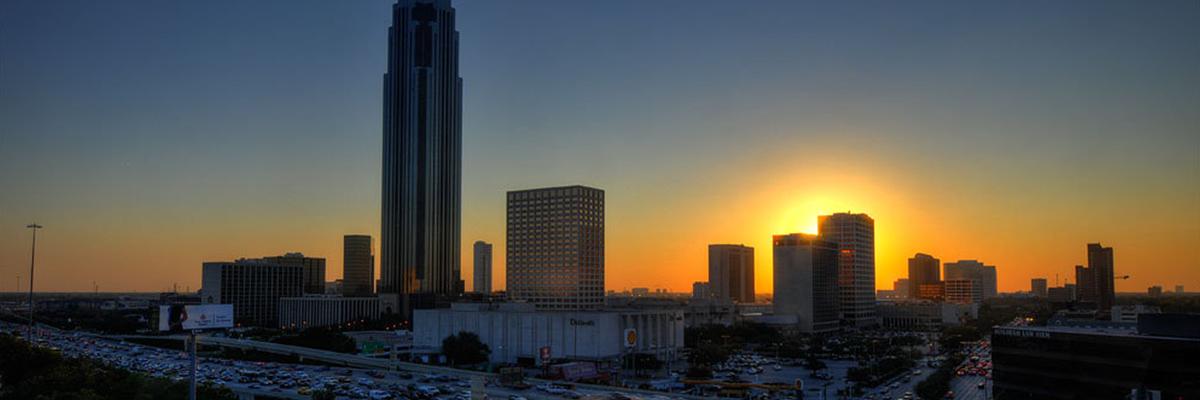 Houstonbanner image