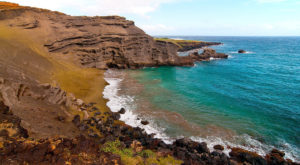 21 Unimaginably Beautiful Places In Hawaii That You Must See Before You Die